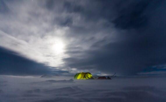 BFull Outdoor Zelt Test Erfahrungen